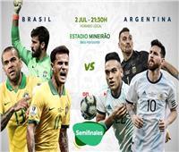كوبا أمريكا 2019  التشكيل الأساسي لمنتخبي البرازيل والأرجنتين