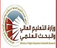 التعليم العالي تنعي سمو الشيخ سلطان القاسمى في وفاه نجله
