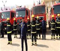 ننشر نصائح «الحمايه المدنية» لمنع حدوث حرائق بسبب ارتفاع درجات الحرارة