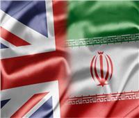 طهران تستدعي سفير بريطانيا بسبب احتجاز ناقلة نفط إيرانية