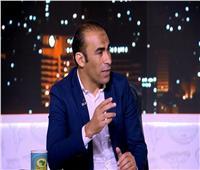 سيد عبدالحفيظ: أتمنى مشاركة وليد سليمان أمام جنوب إفريقيا
