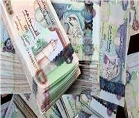 ننشر أسعار العملات العربية والريال السعودي يسجل 4.44 جنيه