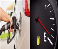 نصائح لمالكي السيارات لتقليل معدل استهلاك البنزين