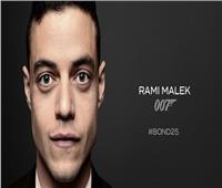 رامي مالك يضع شروطًا للمشاركة بفيلم «جيمس بوند»
