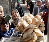 «التموين» تكشف حقيقة رفع سعر الخبز والسلع المدعمة