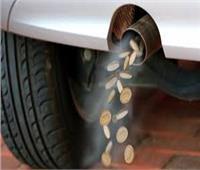 3 نصائح ذهبية لتقليل استهلاك 50 % من البنزين