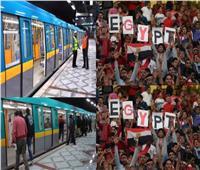 المترو: 10 رحلات إضافية وقطارات «فوارغ» استعدادًا لمباراة مصر وجنوب أفريقيا