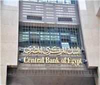 البنك المركزي يبحث أسعار الفائدة نهاية الأسبوع