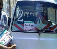 حملات مكثفة للالتزام بـ«التعريفة الجديدة» لسيارات الأجرة بالمنوفية