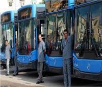 «20 أتوبيسًا ووجبات».. استعدادات «النقل العام» لمباراة مصر وجنوب أفريقيا