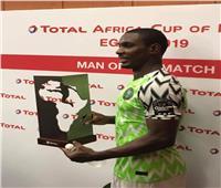 أمم إفريقيا 2019| إيجالو أفضل لاعب في مباراة نيجيريا والكاميرون