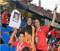 صور| أسر الشهداء في ستاد القاهرة لمؤازرة مصر أمام جنوب أفريقيا