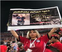 الجمهور يرفع لافتات الشهيد عمر القاضي في ستاد القاهرة