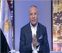 فيديو.. أحمد موسى يوجه الشكر للرئيس السيسي لهذا السبب
