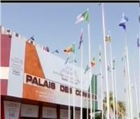 بث مباشر| توافد القادة لحضور القمة الأفريقية الاستثنائية بالنيجر