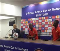 مدرب منتخب غانا: حصد اللقب هدفُنا.. ومباراة تونس «ترفيهية»