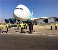 أمم إفريقيا 2019| جماهير مدغشقر تصل القاهرة على متن أكبر طائرة في العالم