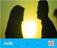 هل من حق الزوج منع زوجته من زيارة أهلها؟.. «الأزهر للفتوى» يجيب