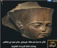 باحث في علم البصريات: بيع الآثار المصرية بمزادات لندن «بجاحة»