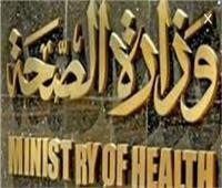الصحة: تقديم الخدمة العلاجية بالمجان لـ32 ألف مواطن في أسبوع