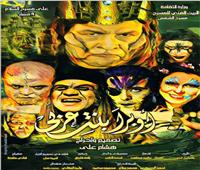 إسماعيل مختار: «أوبرا بنت عربي» على مسرح السلام الأربعاء