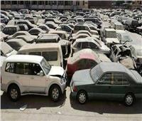 تفاصيل جلسة مزاد السيارات المخزنة في ساحة جمارك مطار القاهرة