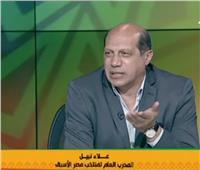 فيديو| علاء نبيل: «لاعبي المنتخب مش حاسين بالجمهور»
