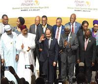صور.. الرئيس السيسي يترأس أعمال القمة التنسيقية المصغرة الأولى للاتحاد الأفريقي
