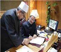 وكيل الأزهر يعتمد نتيجة شهادات البعوث الإسلامية للوافدين