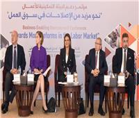 «الاستثمار»: تمكين المرأة بالتمويل خطوة لإنعاش سوق ريادة الأعمال