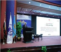 وزير التعليم: بنك المعرفة أسهم في تعزيز البحث العلمي ونشر العلم والمعرفة