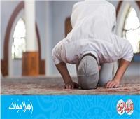 ما هي الأوقات التي تُكرَه فيها الصلاة ؟ | «المفتي السابق» يجيب