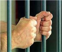 المشدد 5 سنوات لتشكيل عصابي بتهمة سرقة شقة مدرس بالمرج