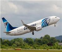 مصر للطيران تسير 351 رحلة جوية لنقل الحجاج