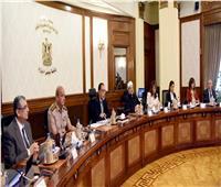 بدء اجتماع «الوزراء» لبحث الملفات المتعلقة بالخدمات المقدمة للمواطنين