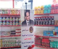 استمرار فعاليات مبادرة «كلنا واحد» بمشاركة كبرى السلاسل التجارية