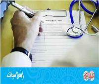 ما حكم الشهادة المرضية المزورة؟.. «علي جمعة» يُجيب