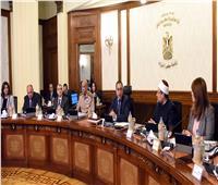 الحكومة توافق على تعديل اللائحة التنفيذية لقانون الملكية الفكرية