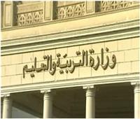 السبت.. انطلاق امتحانات الدور الثاني للشهادة الإعدادية بالجيزة