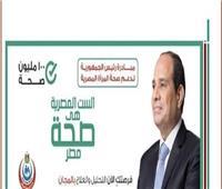 «تفعيل مبادرة الكشف المبكر للأورام» ندوة بمركز النيل للإعلام بمطروح