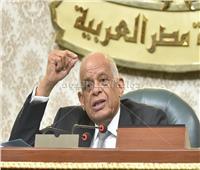 30 نائبا بالبرلمان يطالبون بإعادة مداولة مادة منح الجنسية المصرية