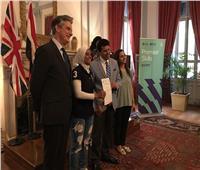 السفارة البريطانية بالقاهرة تحتفل بـ«لاعبي كره القدم من اللاجئين»