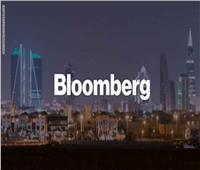 بلومبرج: توقعات بارتفاع قيمة الجنيه المصري أمام الدولار الأمريكي