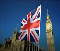مصدر: بريطانيا لن تخصص مرافقة أمنية لكل سفنها بمضيق هرمز