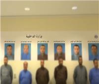 فيديو  تفاصيل ضبط خلية إرهابية تابعة لجماعة الإخوان الإرهابية بالكويت