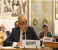 البعثة الدائمة لمصر بالأمم المتحدة تنظم حدثًا رفيع المستوى للشباب الإفريقي