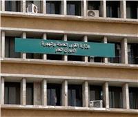 شركات لتسفير العمالة حذرت وزارة القوى العاملة من التعامل معها