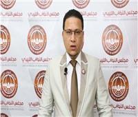 المتحدث باسم النواب الليبي: لقاء القاهرة يخدم المصلحة الوطنية الليبية