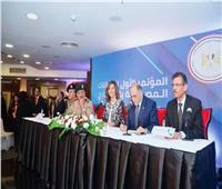 ننشر توصيات المؤتمر الأول للكيانات المصرية بالخارج