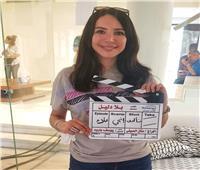 صناع مسلسل «بلا دليل» يحتفلون بانطلاق التصوير